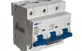 Disjuntor Industrial - Tripolar - DJ-10K3-C80 MARGIRIUS